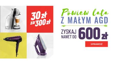Edoti oferuje super zniżki i promocje na ubrania i buty! Odzież męska, damska i dziecięca nawet do 70% taniej!